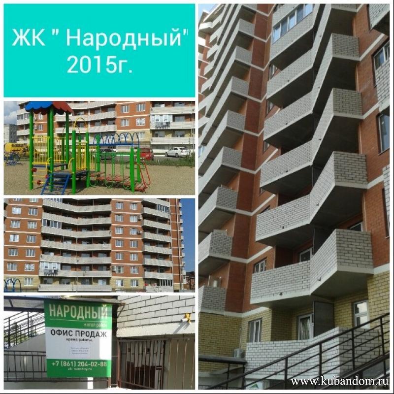 Коммерческая недвижимость в калининском районе краснодарского края существует на продажу жилая коммерческая недвижимость 2011