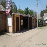 Коммерческая недвижимость апшеронск коммерческая недвижимость правобережный район магнитогорск