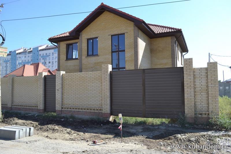 Дать бесплатное объявление о продаже дома в г краснодаре готовые пластиковые окна краснодар частные объявления