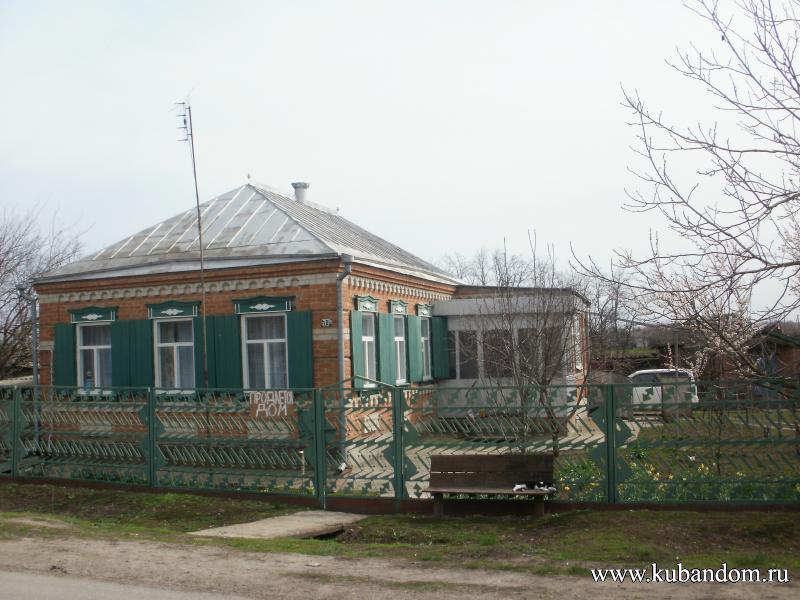 Недвижимость в станице крыловской