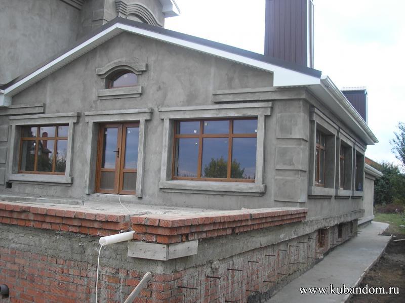 Дать объявление о продаже дома в краснодаре на какой сайт подать объявление о прдаже недвижимости
