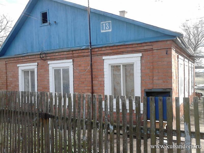 Недвижимость ейский район частные объявления из рук в руки подать бесплатное объявление челябинск
