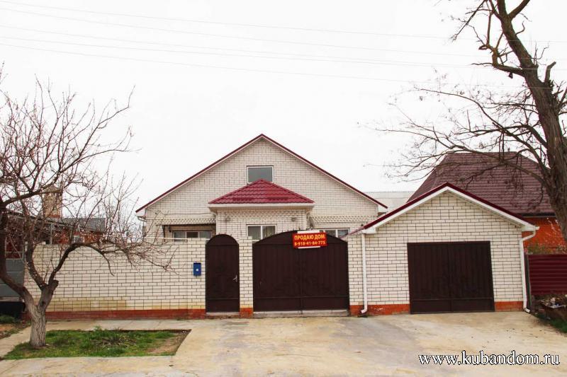 продажа недвижимости без посредников в темрюкском районе конце