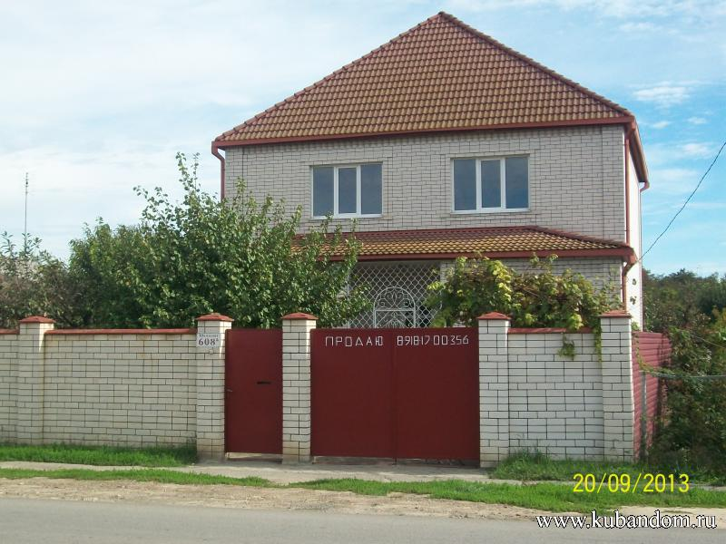 Продаю дом на кубани.без посредников.дать объявление бесплатное объявление в интернете сотовый телефон nokia 7380