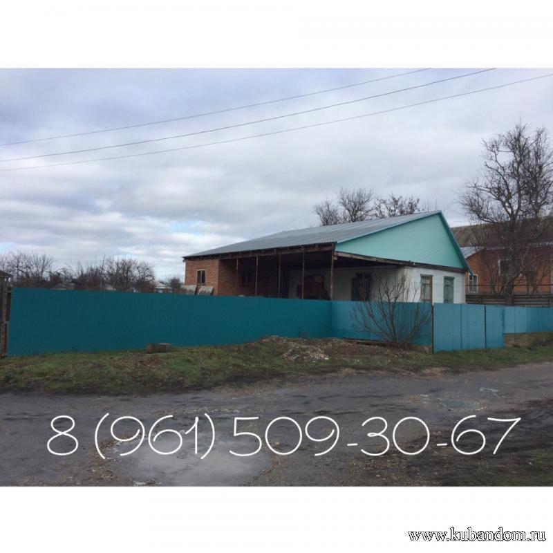продажа домов в краснодарском крае 7000 фото