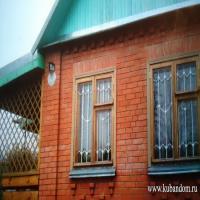 Дать объявление о продаже дома краснодар avito подать объявление бесплатно и без регистрации