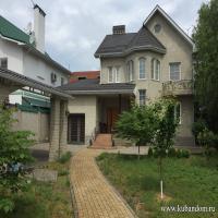 01ac29a88ecec Дома в Краснодаре - 7000 Фото - купить дом в Краснодаре. Продажа ...