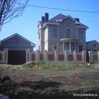 48a6a0d95d0b Дома в Краснодаре - 7000 Фото - купить дом в Краснодаре. Продажа ...
