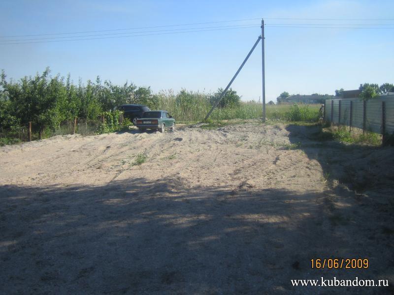 рыбалка беляевские карьеры в краснодарском крае
