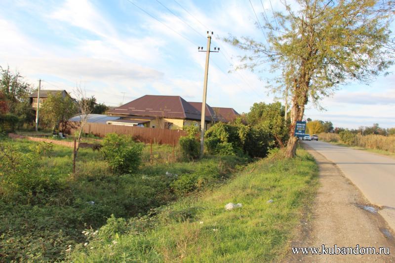 Подать объявление о продаже земельного участка в краснодаре нутрилак пептиди сцт разместить объявление якутия