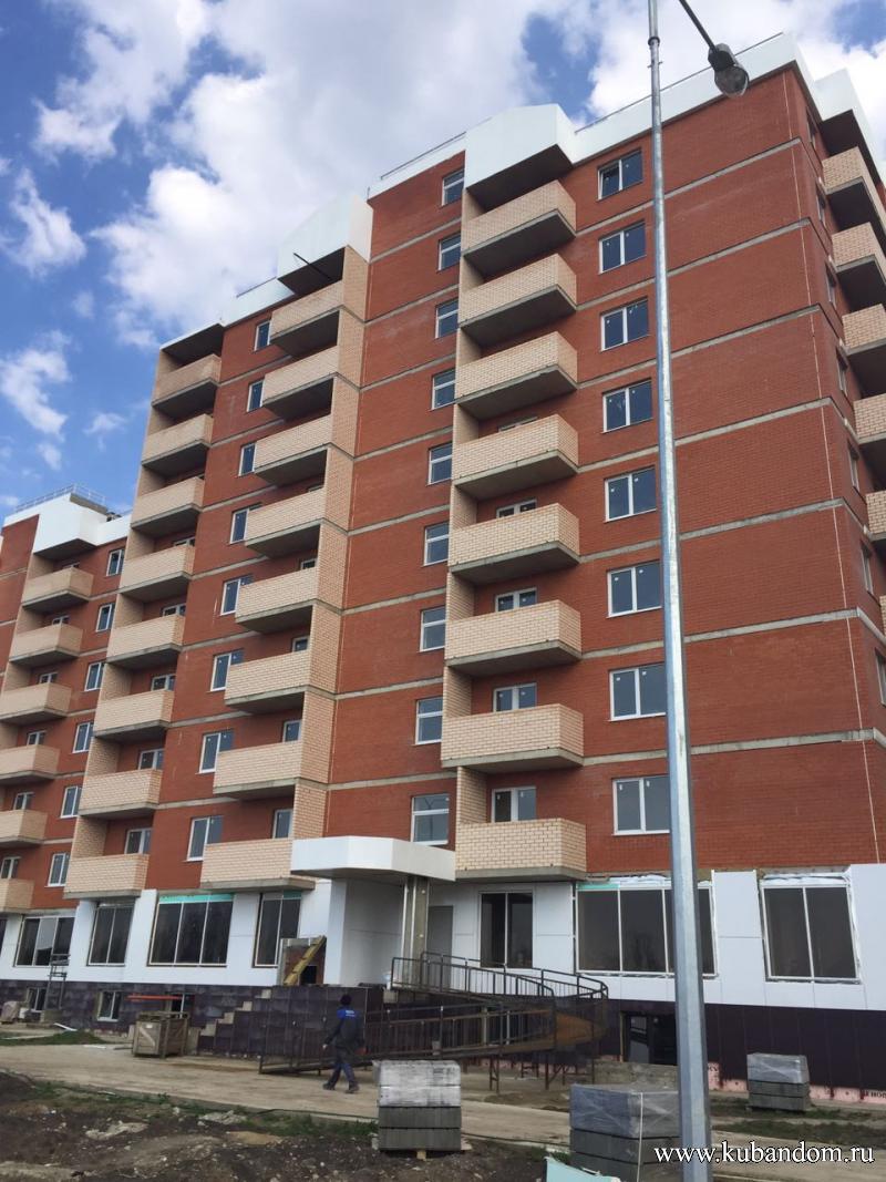 Сэкономьте первой ипотека на вторичное жилье краснодар нашумевшей манги