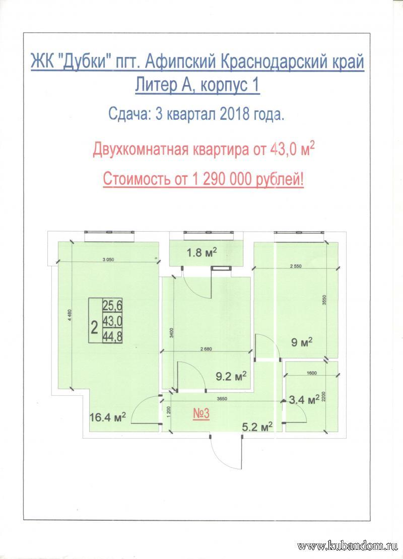 частные объявления 8-926-585-86-00 шубы