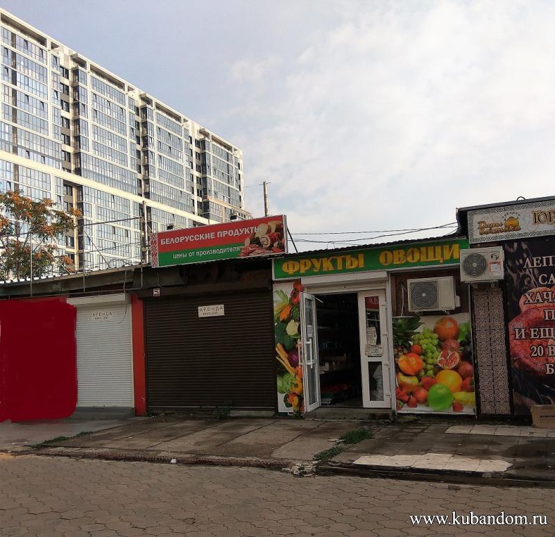 Агентства коммерческой недвижимости краснодара новая москва аренда офиса
