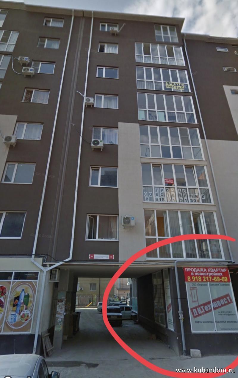 Аренда офиса 15 кв Маршала Василевского улица
