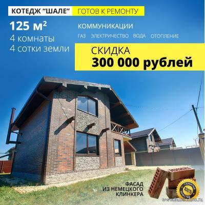 Дать объявление на съем квартиры на kuban ru частные объявления - массаж